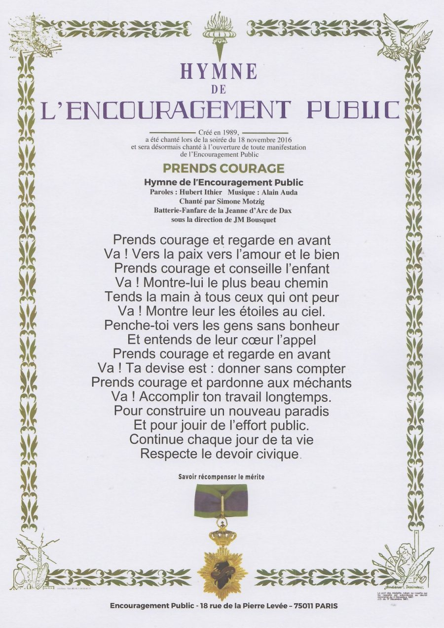 Hymne de l'Encouragement public